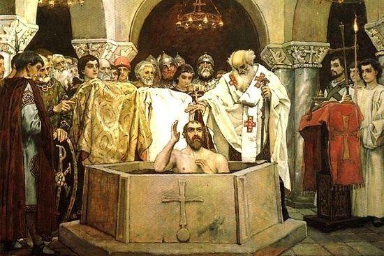 Крещение Владимира Красно Солнышко