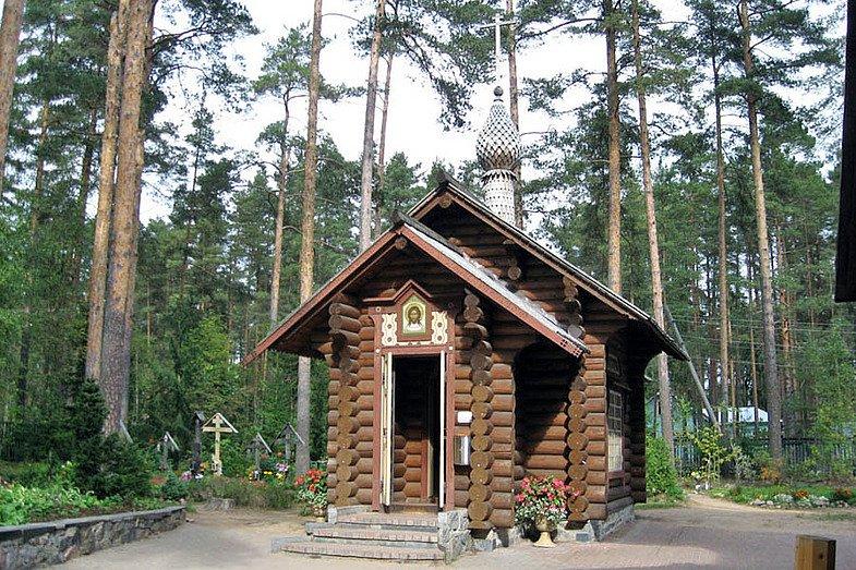 часовня преподобного Серафима Вырицкого