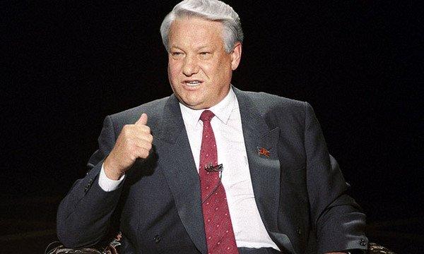 Б.Н.Ельцин