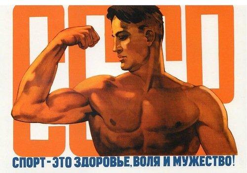 лозунги о спорте и здоровом образе жизни