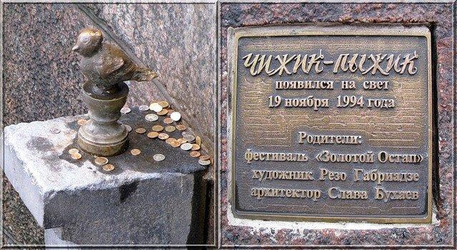ПИТЕР - МАРШРУТ ПУТЕШЕСТВЕННИКА