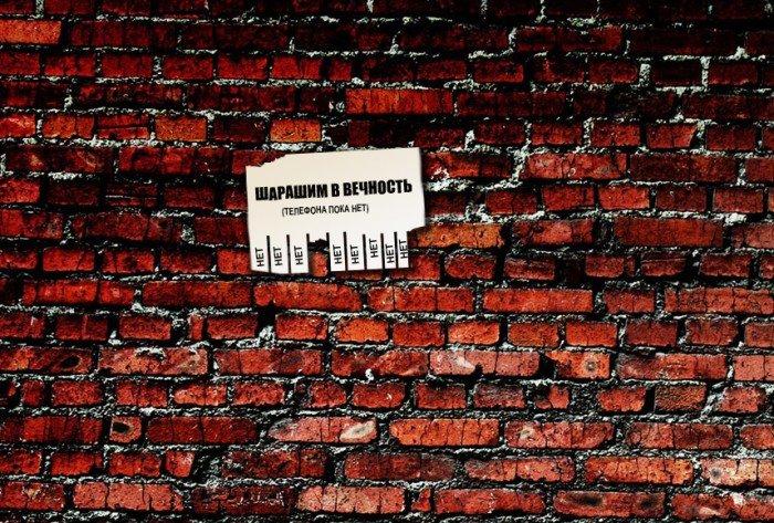 ФРАЗЕОЛОГИЗМЫ, СУЩЕСТВУЮЩИЕ ТОЛЬКО В РУССКОМ ЯЗЫКЕ