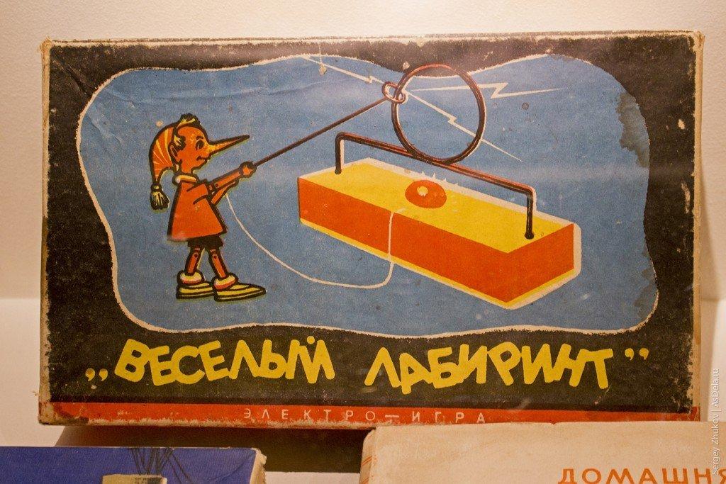 ДЕТСКИЕ ИГРУШКИ В СССР