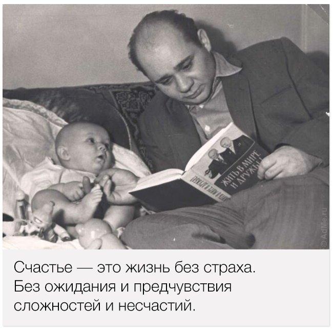 ПИСЬМО ЕВГЕНИЯ ЛЕОНОВА СВОЕМУ СЫНУ