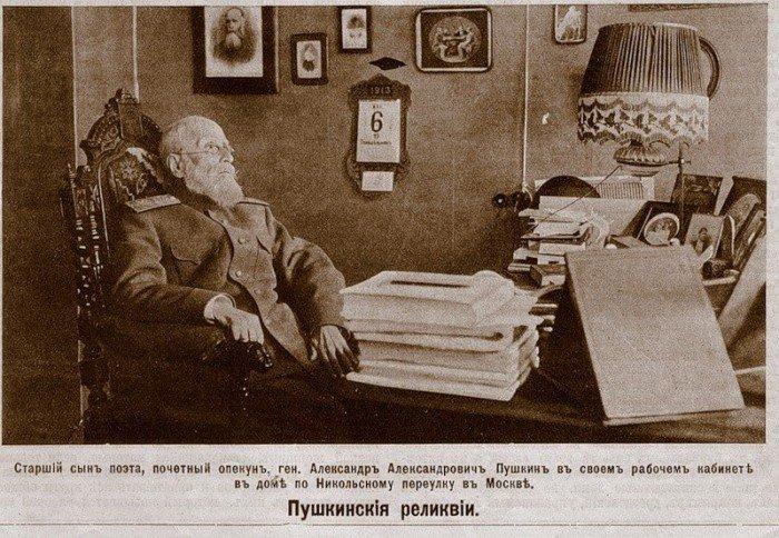 СУДЬБА ПОТОМКОВ ГЕНИАЛЬНОГО ПОЭТА - А.С.ПУШКИНА