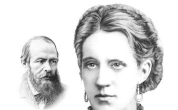 anna-dostoevskaya