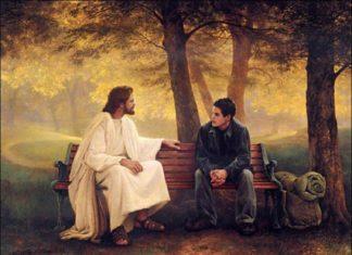 У БОГА НЕТ РЕЛИГИИ...