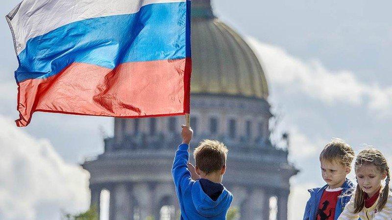 Россия чем гордится доклад 4930