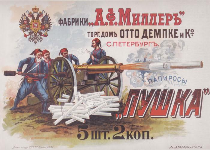 АНТИТАБАЧНЫЕ ПРОГРАММЫ В РОССИИ - ПОЛУБРЕД, ПОЛУМИФ ИЛИ РЕАЛЬНО РАБОТАЮТ?