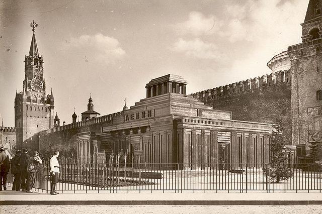 Красная площадь, 1925 г.