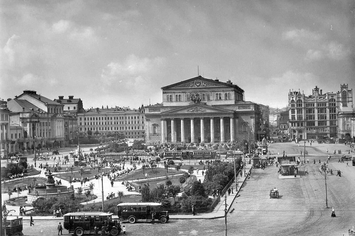 Москва, 1937 год