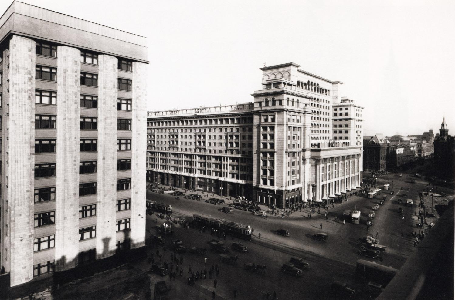 Гостиница Москва, 1938