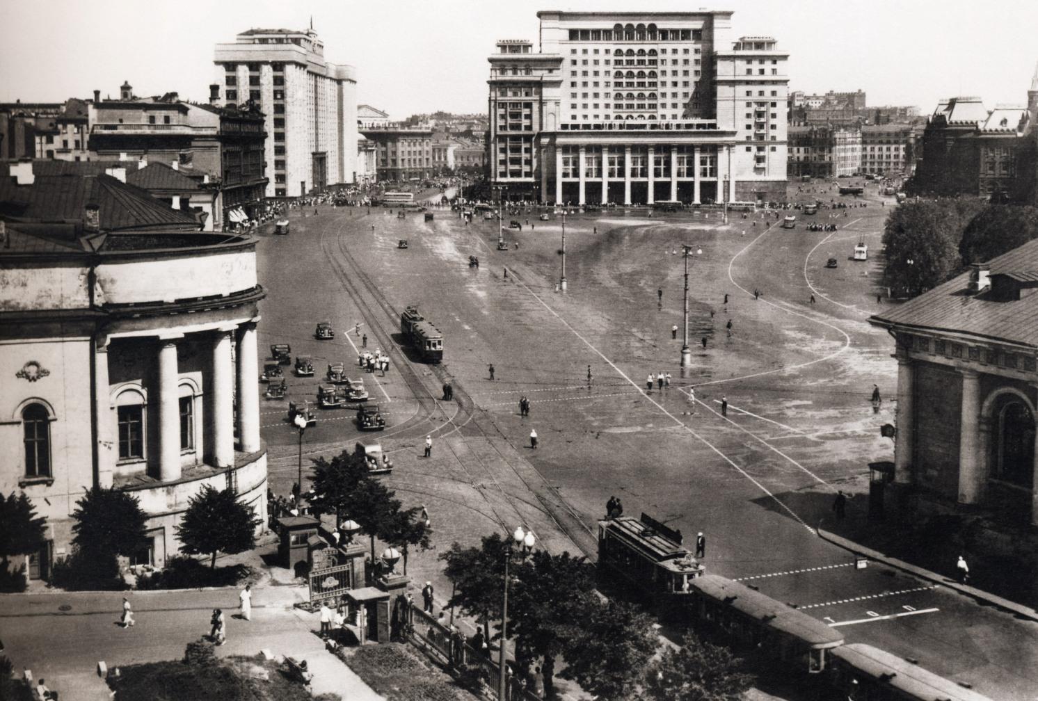 Манежная площадь 1930-е
