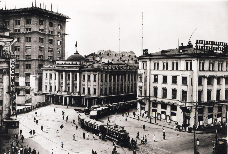 Охотный ряд 1934