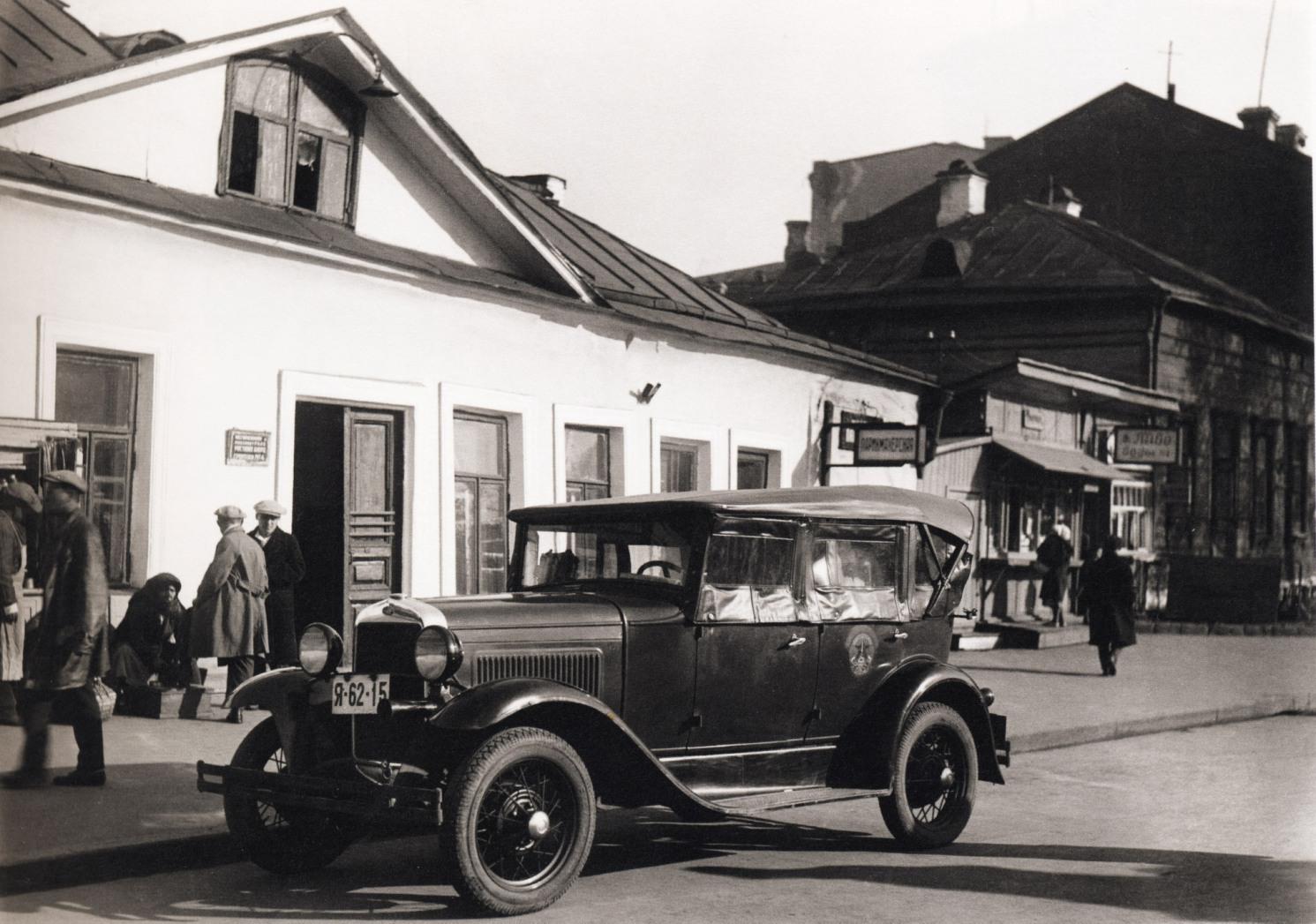 """Первое такси """"Форд"""". 1920-е"""