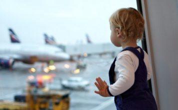 безопасные полеты