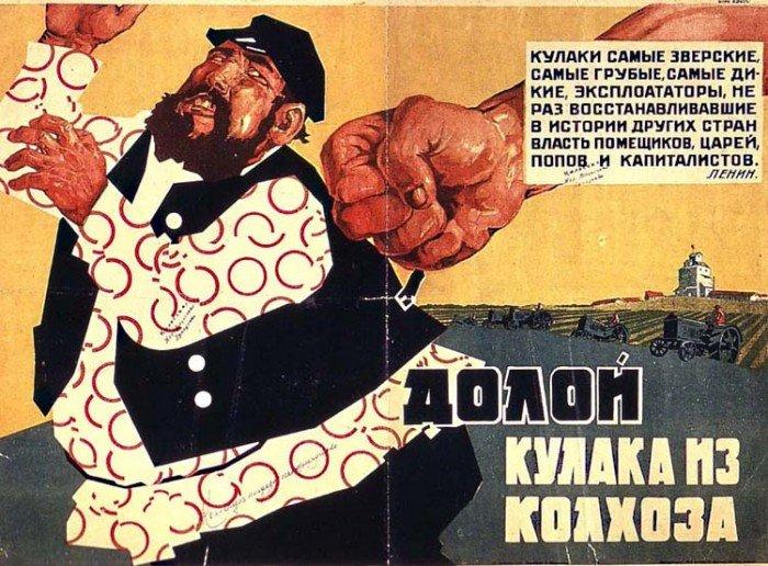 КУЛАКИ В РОССИИ - КТО ТАКИЕ? - ХОЧУ ЗНАТЬ
