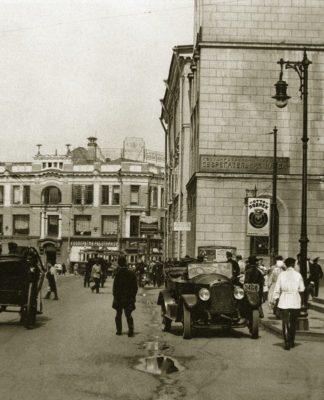 МОСКВА 1920-Х ГОДОВ