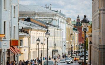 москва красивая улица