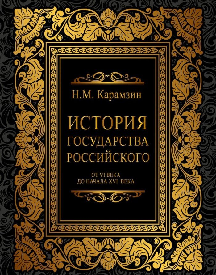 Православные книги по психологии читать онлайн