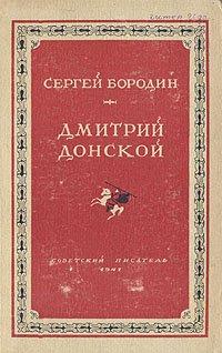 istoricheskie-romani-yaponskaya-komnata