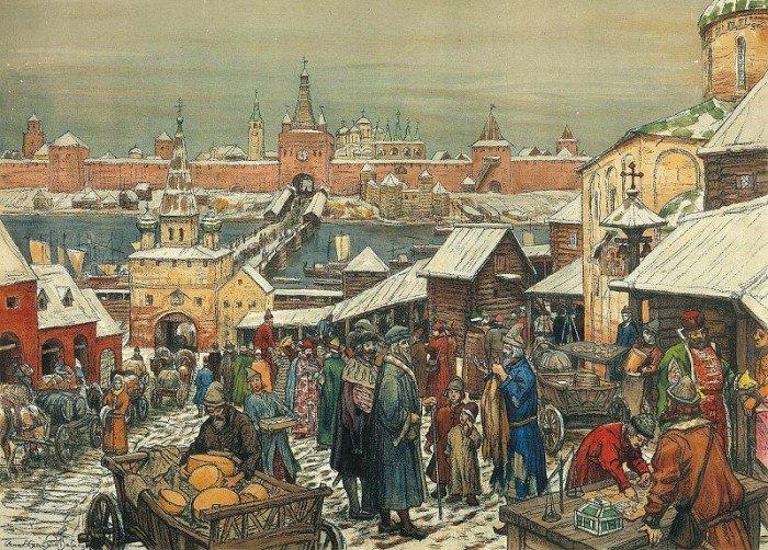 «Новгородский торг»