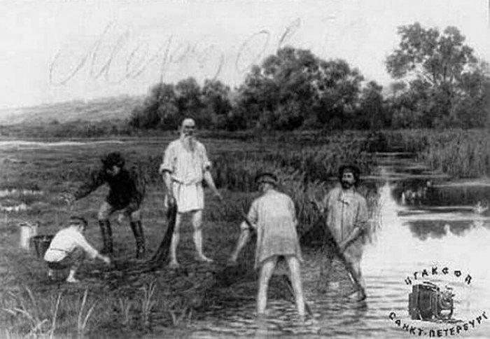 Рыбная ловля, Бунин