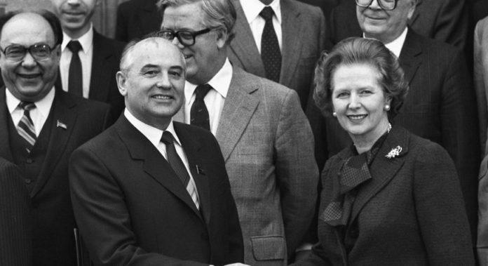 Визит Горбачёва в Лондон