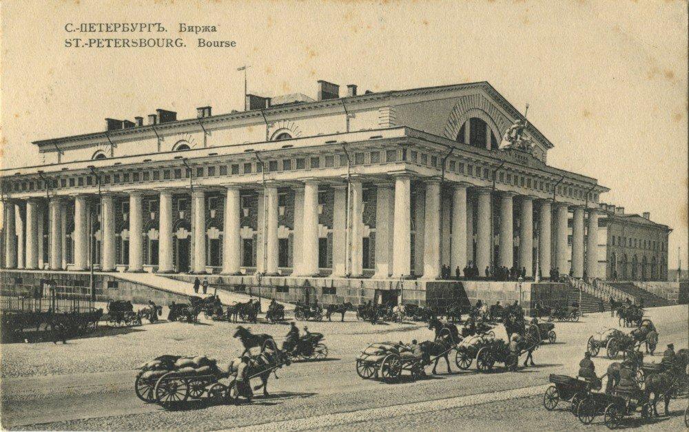 Биржа Санкт-Петербург