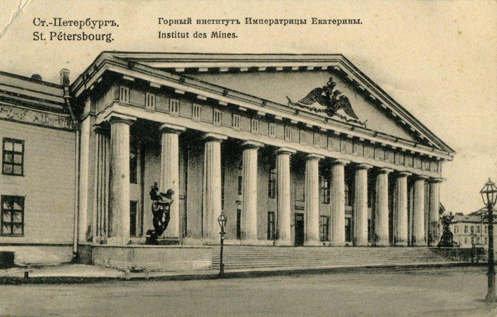 Горный институт Санкт Петербург