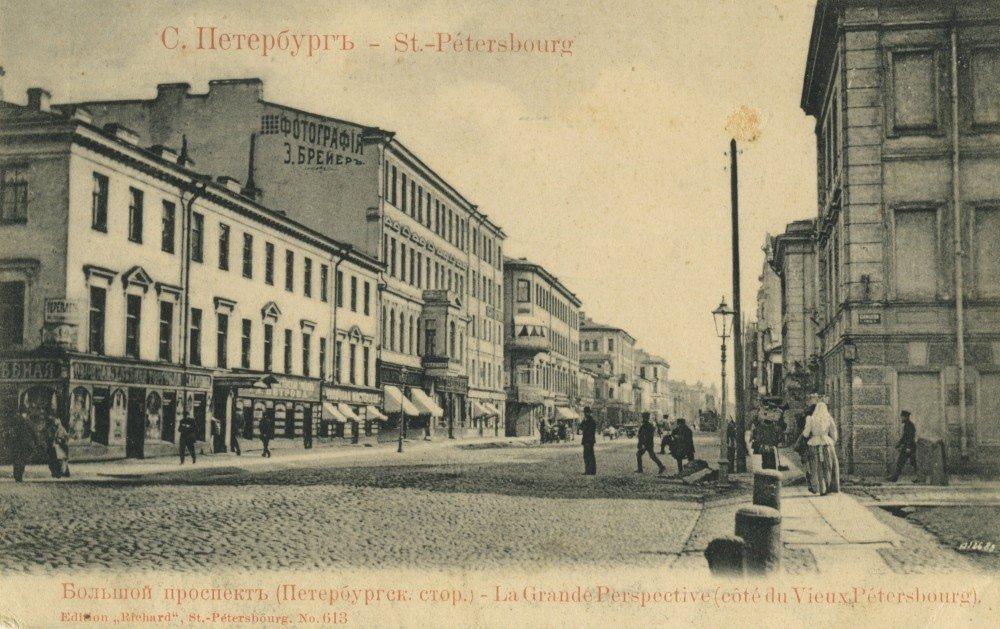 Петербургская Сторона. Большой проспект