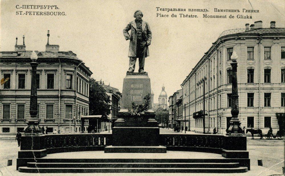 Театральная площадь. Памятник Глинке