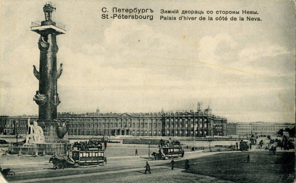 Зимний дворец со стороны Невы