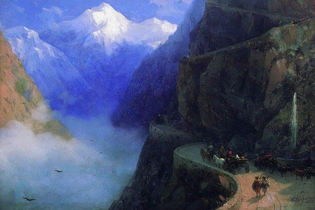 Иван Айвазовский. «Дороги от Млета до Гудаура» (1868г)