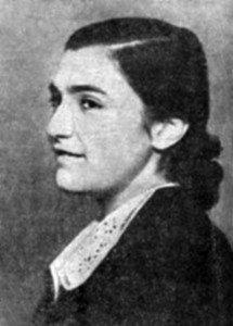 Изабелла Григорьевна Башмакова