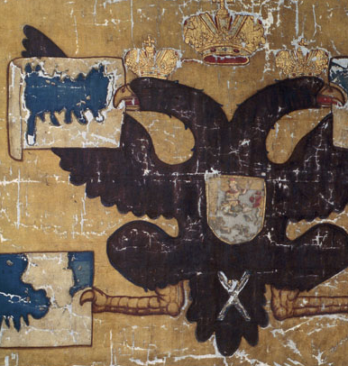 Фрагмент штандарта Петра I с корабля «Ингерманланд». 1710-е годы