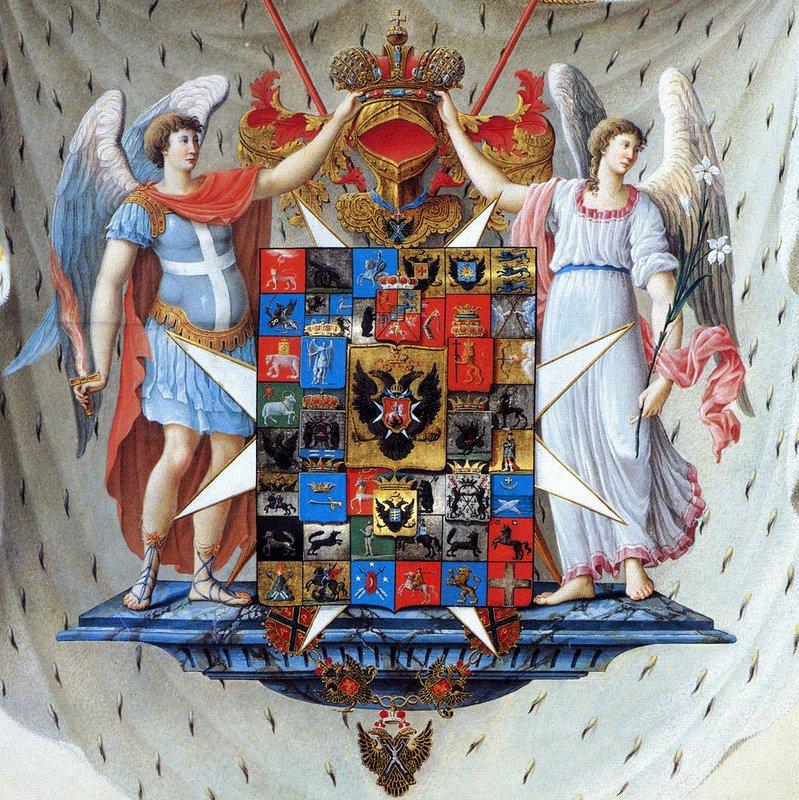 Фрагмент иллюстрации из «Манифеста о Полном гербе Всероссийской империи». 1800 год