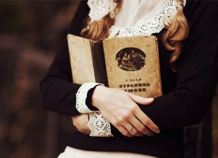 читать книги