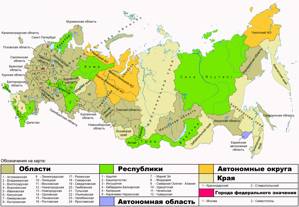 Субъекты РФ на карте