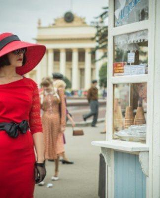 Красная королева,Збарская