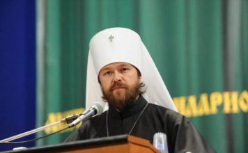 Иларион митрополит