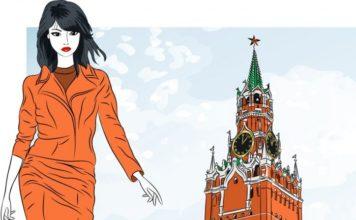 женщины москвы