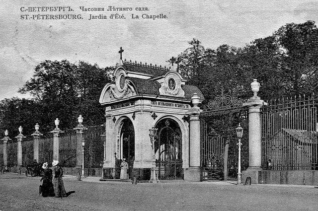 Часовня на месте покушения Александра II