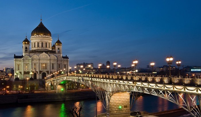 Москва. Патриарший мост.