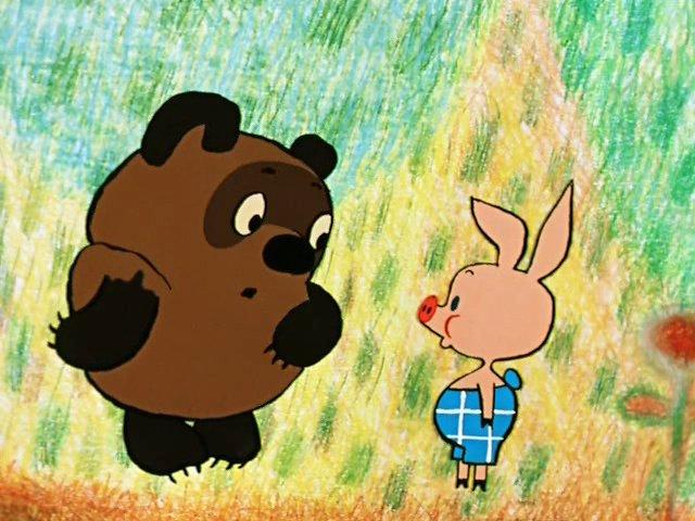 ВИННИ-ПУХ кадр из мультфильма