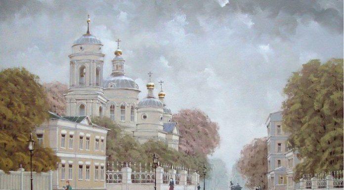 Большая Алексеевская улица
