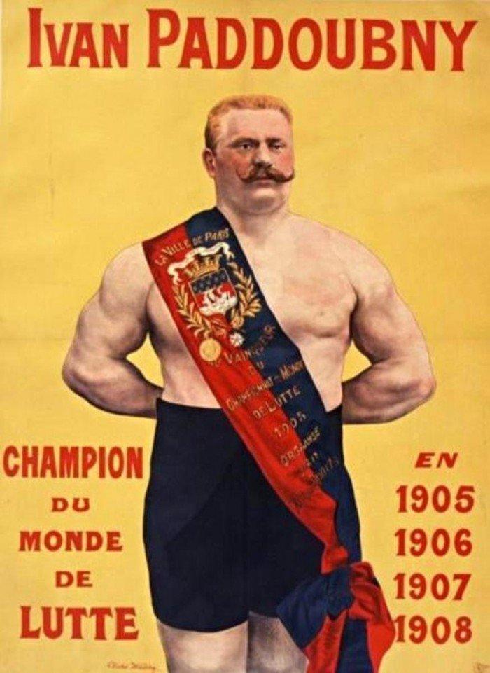 Плакат с изображением И. М. Поддубного