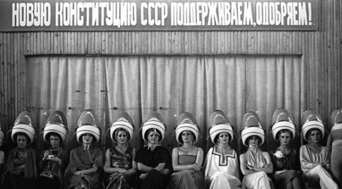«Конкурс парикмахеров в Москве». 1975 год. Фото: Игорь Гаврилов