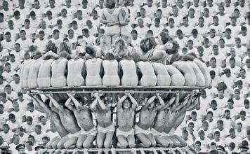 Олимпиада в Москве 1980 года