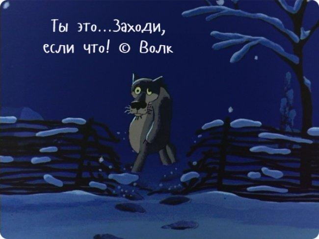 цитаты из советских мультфильмов